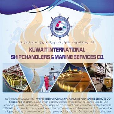 kuwaitbrochure366
