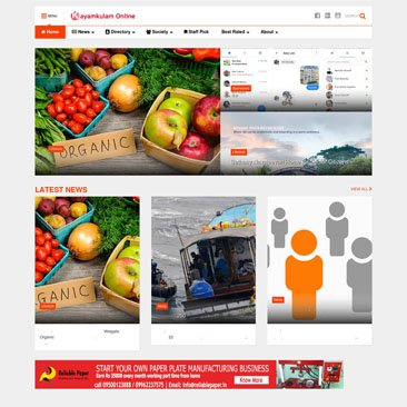 kayamkulam-online-website-oct-08-2017-366-square