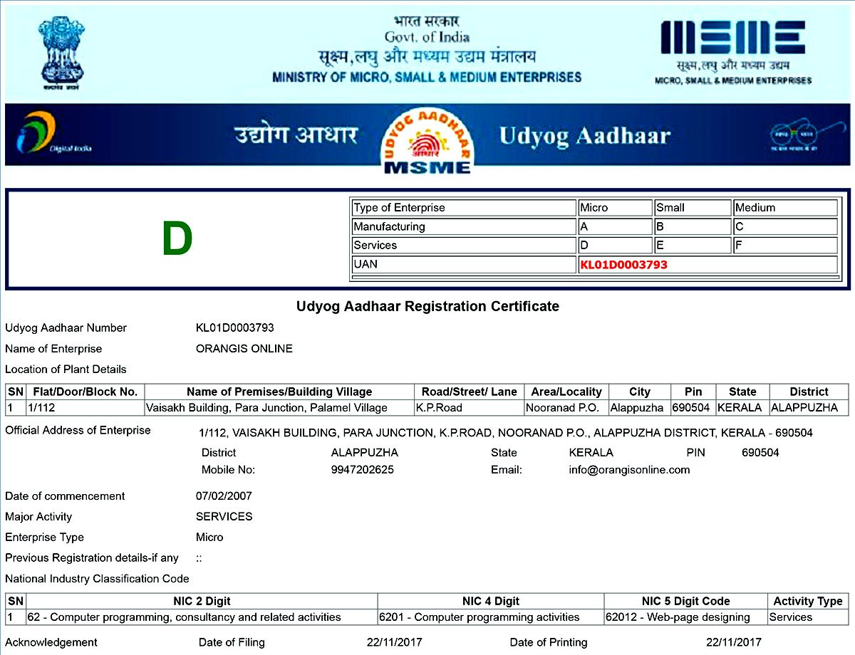 MSME Registered Enterprise